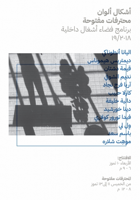 http://kiymetdastan.com/files/gimgs/th-1_Screen Shot 2019-07-30 at 00_09_54_v2.jpg